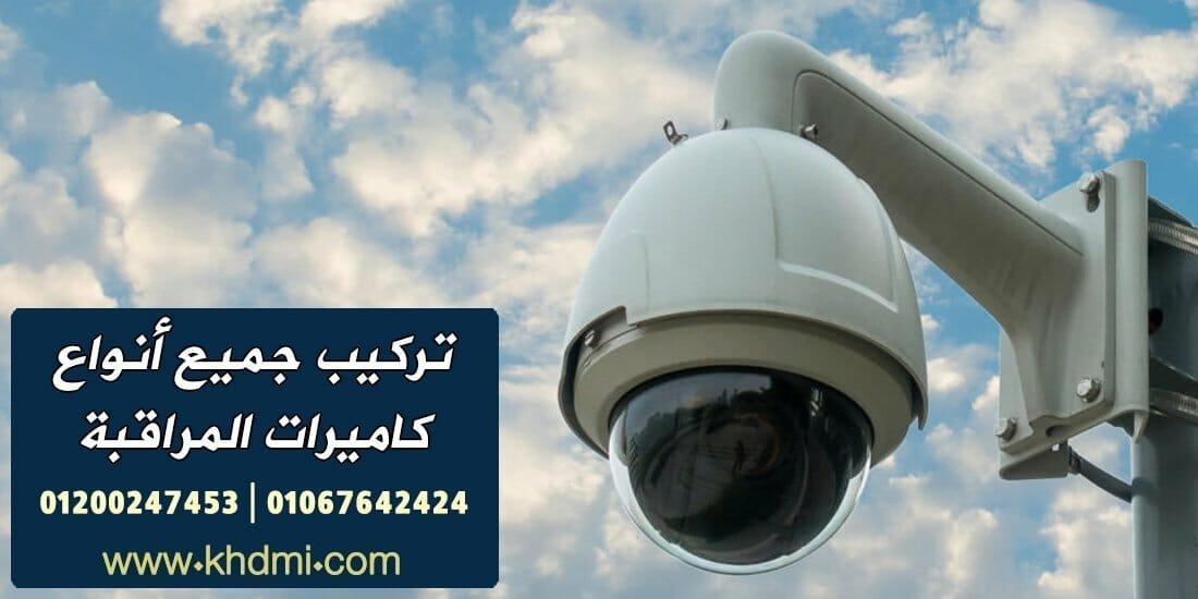 كاميرا مراقبة 360 درجة واي فاي - تركيب كاميرا مراقبة واي فاي صغيرة الحجم